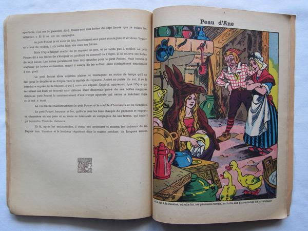 シャルル・ペロー童話5